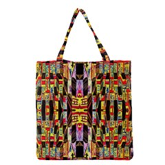 Three D Pie  Grocery Tote Bag