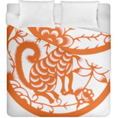 Chinese Zodiac Dog Duvet Cover Double Side (king Size)