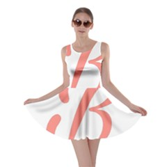 Belicious World  b  In Coral Skater Dress