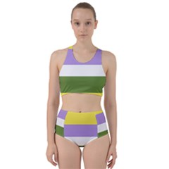 Bin Bikini Swimsuit Spa Swimsuit