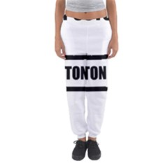 I Love My Coton Dog Bone Women s Jogger Sweatpants