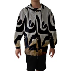 With Love Hooded Wind Breaker (kids)