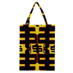 Give Me The Money Classic Tote Bag