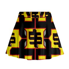 Give Me The Money Mini Flare Skirt