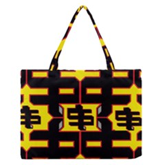 Give Me The Money Zipper Medium Tote Bag