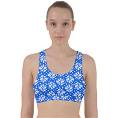 Water Drops Pattern Back Weave Sports Bra