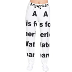 A Is For American Water Spaniel Drawstring Pants