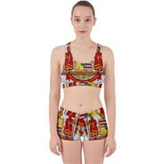 Kingdom Of Hawaii Coat Of Arms, 1850 1893 Work It Out Sports Bra Set