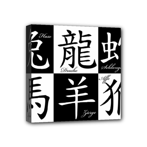 Chinese Signs Of The Zodiac Mini Canvas 4  X 4