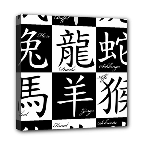 Chinese Signs Of The Zodiac Mini Canvas 8  X 8
