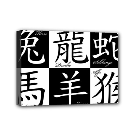 Chinese Signs Of The Zodiac Mini Canvas 7  X 5