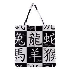 Chinese Signs Of The Zodiac Grocery Tote Bag