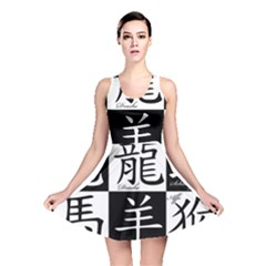 Chinese Signs Of The Zodiac Reversible Skater Dress
