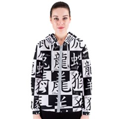 Chinese Signs Of The Zodiac Women s Zipper Hoodie