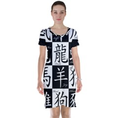 Chinese Signs Of The Zodiac Short Sleeve Nightdress