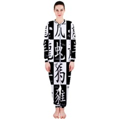 Chinese Signs Of The Zodiac Onepiece Jumpsuit (ladies)