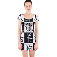 Chinese Signs Of The Zodiac Short Sleeve Bodycon Dress