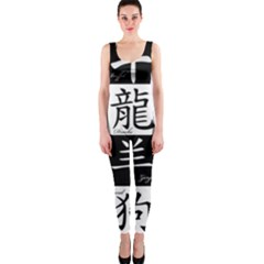 Chinese Signs Of The Zodiac Onepiece Catsuit