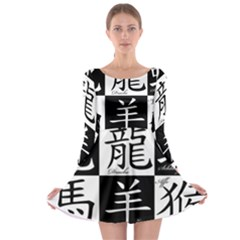 Chinese Signs Of The Zodiac Long Sleeve Skater Dress