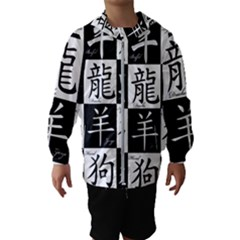 Chinese Signs Of The Zodiac Hooded Wind Breaker (kids)