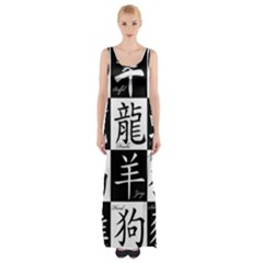 Chinese Signs Of The Zodiac Maxi Thigh Split Dress