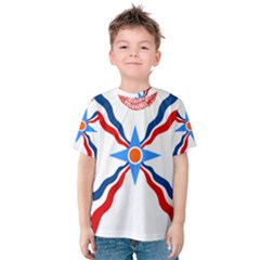 Assyrian Flag  Kids  Cotton Tee
