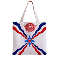 Assyrian Flag  Zipper Grocery Tote Bag