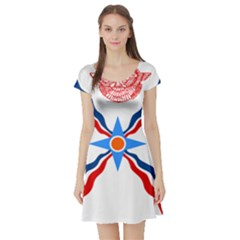 Assyrian Flag  Short Sleeve Skater Dress