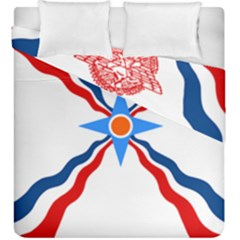 Assyrian Flag  Duvet Cover Double Side (king Size)