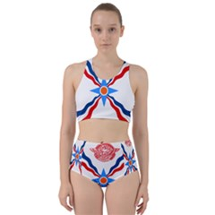 Assyrian Flag  Racer Back Bikini Set