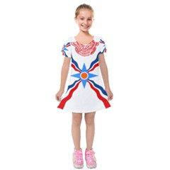 Assyrian Flag  Kids  Short Sleeve Velvet Dress