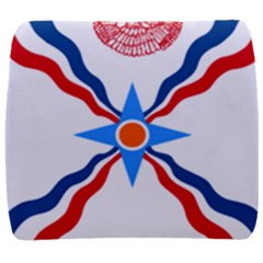 Assyrian Flag  Back Support Cushion