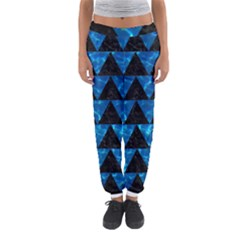 Triangle2 Black Marble & Deep Blue Water Women s Jogger Sweatpants
