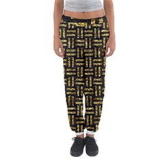 Woven1 Black Marble & Gold Foil Women s Jogger Sweatpants