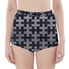 Puzzle1 Black Marble & Gray Leather High Waisted Bikini Bottoms