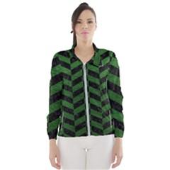 Chevron1 Black Marble & Green Leather Wind Breaker (women)