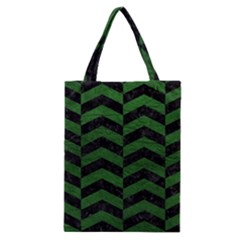 Chevron2 Black Marble & Green Leather Classic Tote Bag