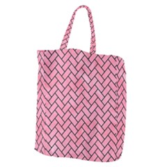 Brick2 Black Marble & Pink Watercolor Giant Grocery Zipper Tote