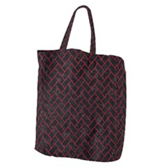 Brick2 Black Marble & Red Leather (r) Giant Grocery Zipper Tote