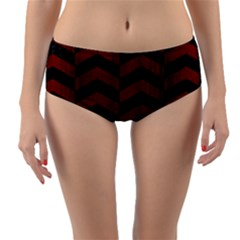 Chevron2 Black Marble & Red Wood Reversible Mid Waist Bikini Bottoms