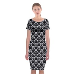 Scales2 Black Marble & Silver Glitter (r) Classic Short Sleeve Midi Dress