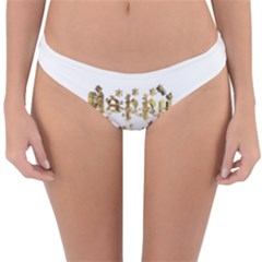 Happy Diwali Gold Golden Stars Star Festival Of Lights Deepavali Typography Reversible Hipster Bikini Bottoms