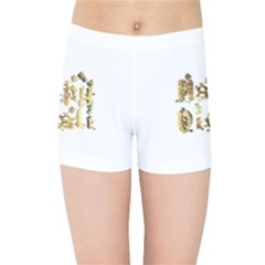 Happy Diwali Gold Golden Stars Star Festival Of Lights Deepavali Typography Kids Sports Shorts