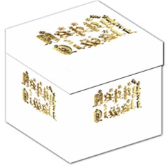 Happy Diwali Gold Golden Stars Star Festival Of Lights Deepavali Typography Storage Stool 12