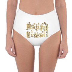 Happy Diwali Gold Golden Stars Star Festival Of Lights Deepavali Typography Reversible High Waist Bikini Bottoms