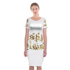 Happy Diwali Gold Golden Stars Star Festival Of Lights Deepavali Typography Classic Short Sleeve Midi Dress