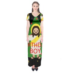 Jesus   Christmas Short Sleeve Maxi Dress