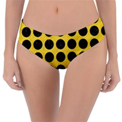 Circles1 Black Marble & Yellow Colored Pencil Reversible Classic Bikini Bottoms