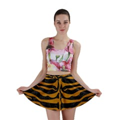 Skin2 Black Marble & Yellow Grunge (r) Mini Skirt