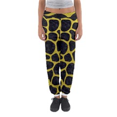 Skin1 Black Marble & Yellow Leather Women s Jogger Sweatpants